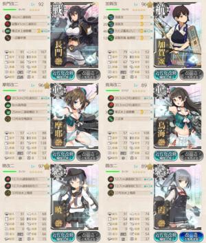 艦これ6-2